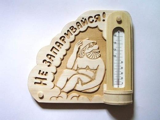 На фото представлен термометр капиллярного типа