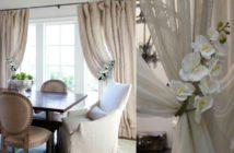 Как правильно выбрать шторы для дома