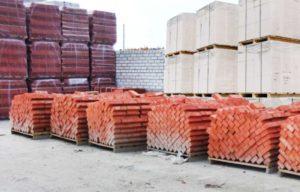Магазин строительных материалов «Алків»
