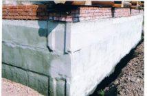 Особенности возведения и ремонта фундамента